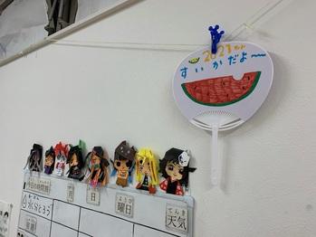 職員が作った見本の『うちわ』。11日はどのような『うちわ』が・・・また、子どもから頂いた『鬼滅の刃』のキャラクターの折り紙が写っています。あと50体位あります。月替わりで飾っても年内は大丈夫!